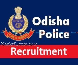 Odisha Police Sepoy / Constable Recruitment 2018: Download
